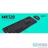 MK120