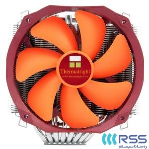 Thermal right Silver Arrow IB-E Extreme CPU Cooler