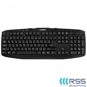 Green GK-302 Keyboard